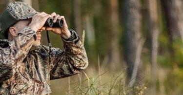 BBest Hunting Binoculars